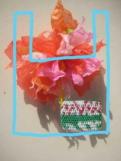 Recycler_fleur_pm