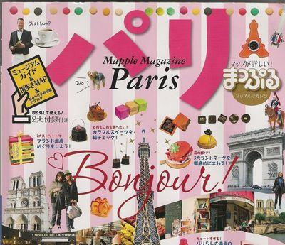 Couv Mapple Magazine