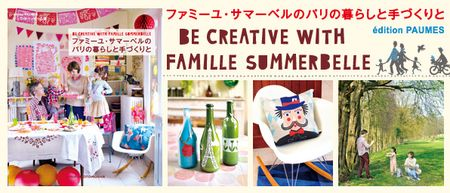 Paumes Be creative with famille summerbelle