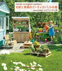 Livre Nordic & English gardens Paumes