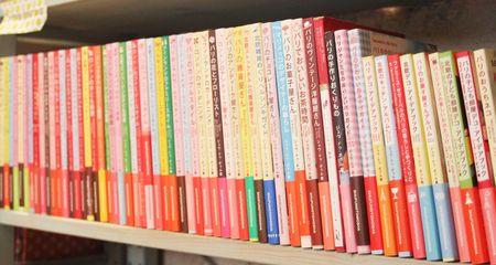 Toute la collection de titres des éditions paumes chez Lilli Bulle