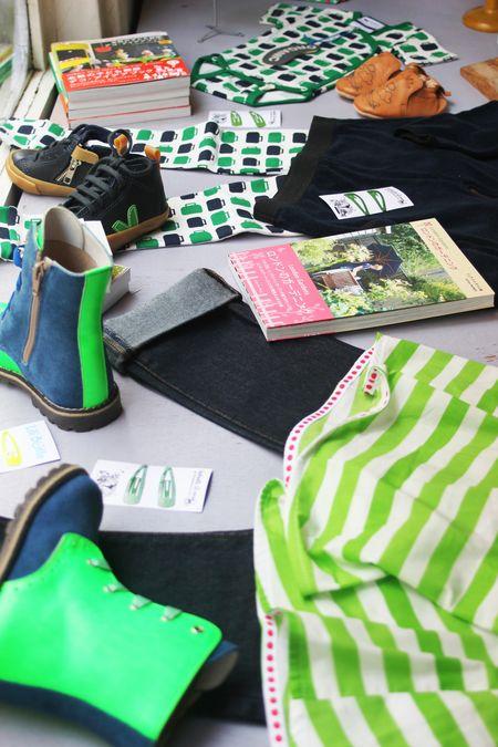 Vitrine green vert