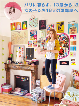 Livre teenage girls in Paris Paumes éditions
