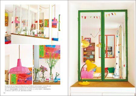 Livre Petit Pan la couleur en liberté Editions Paumes