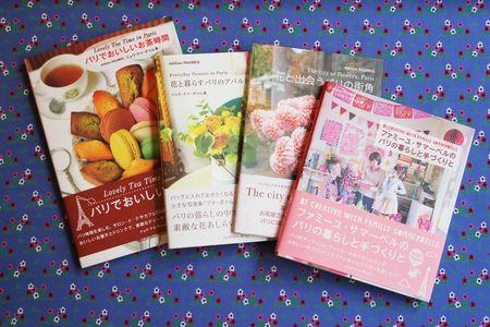 Livre japonais éditions Paumes chez Lilli Bulle