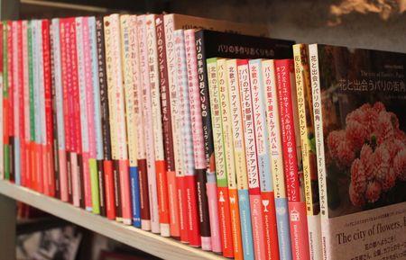 Livres japonais éditions paumes chez Lilli Bulle