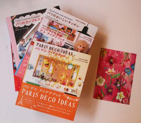 Livres japoanis éditions Paumes chez Lilli Bulle