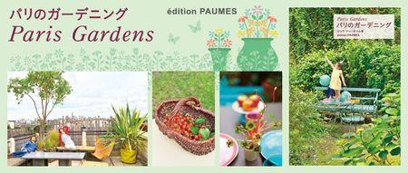 Editions Paumes livre paris gardens