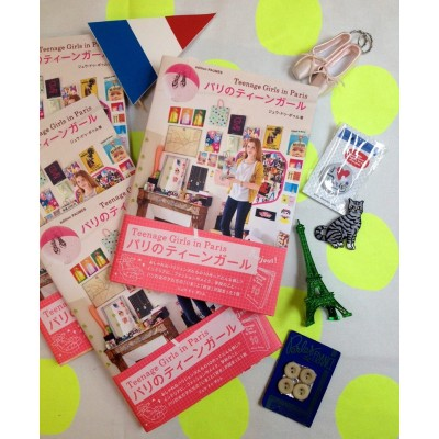 Livre-teenage-girls-in-paris-paumes-editions