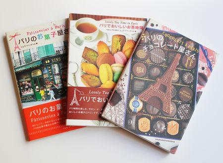 Livres des éditions japonaises Paumes chez Lilli Bulle