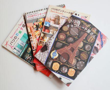 Livres éditions paumes chez Lilli Bulle 75011 paris