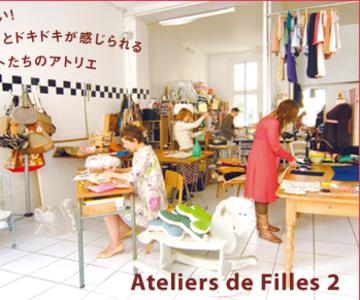 Ateliers_de_fille_2