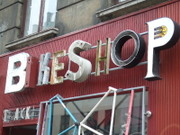 Copie_de_copenhague_bike_shop_3