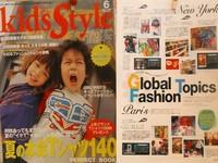 Kids_style_juin_2005_1